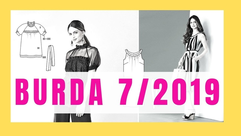 Burda 72019 FULL PREVIEW Line Drawings