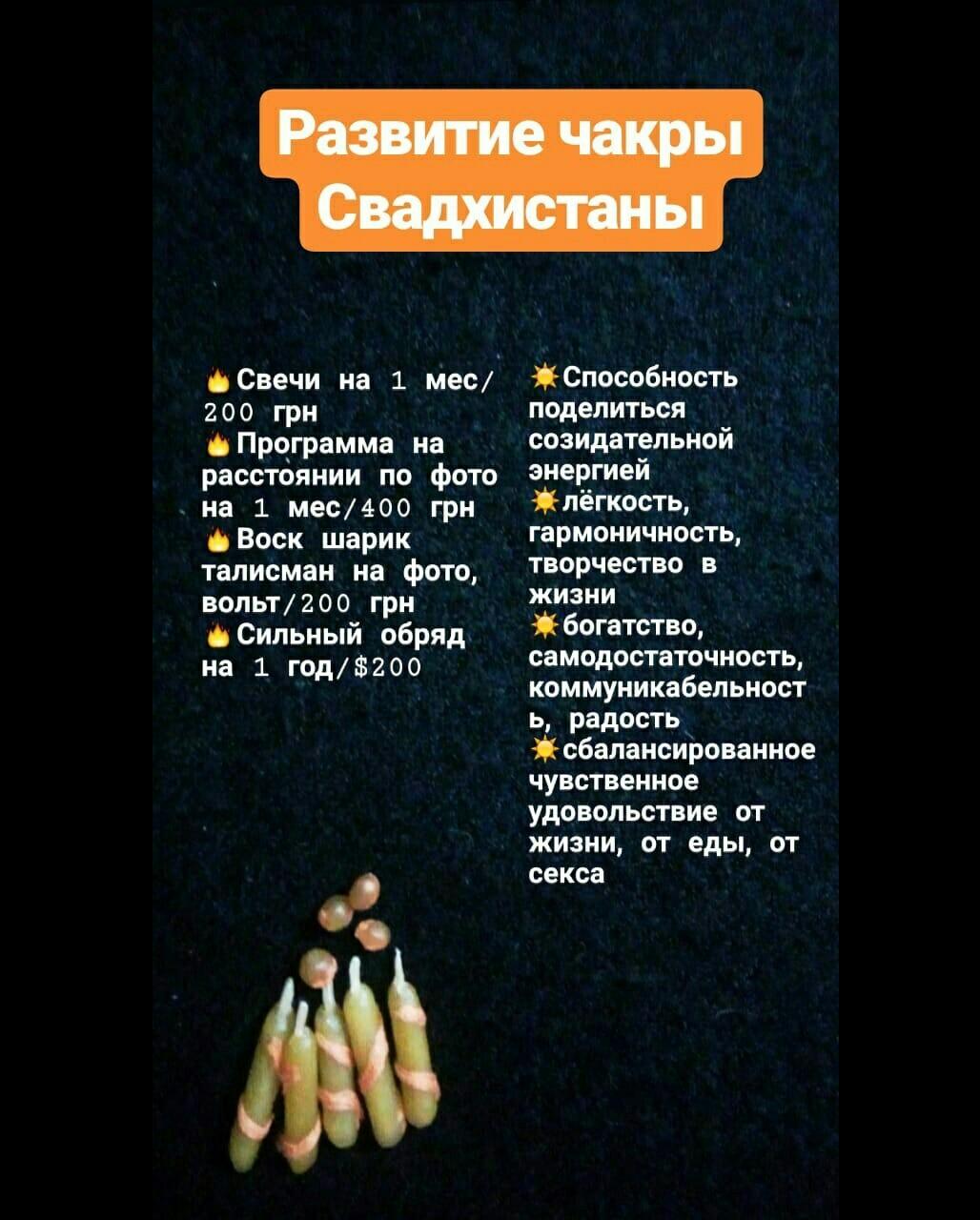 Хештег анахата на   Салон Магии и мистики Елены Руденко ( Валтеи ). Киев ,тел: 0506251562  CFh5hY8nNe0