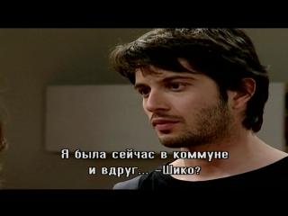 Израильский сериал - Дани Голливуд s02 e82 с субтитрами на русском языке