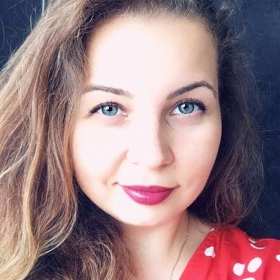 Мария Косенко