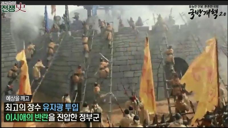 [토크멘터리 전쟁史] 122부 조선의 여진정벌 마지막 이야기
