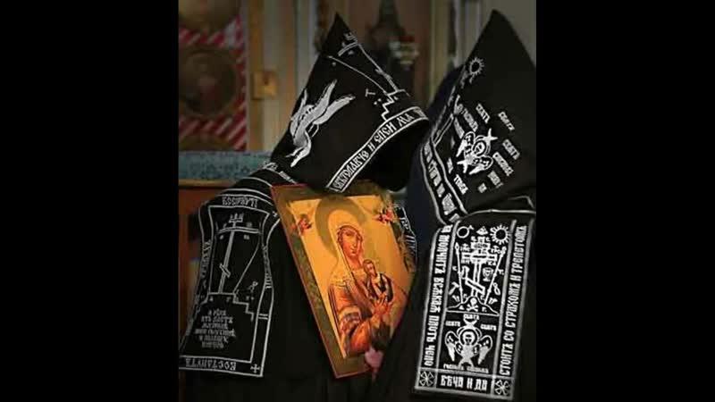 Megaloschemos III (Bulgarian Orthodox Hymns)