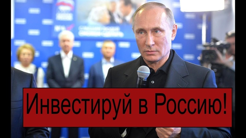 Crimsonalter: Россию ненавидят лузеры (апология пророссийского оптимизма)