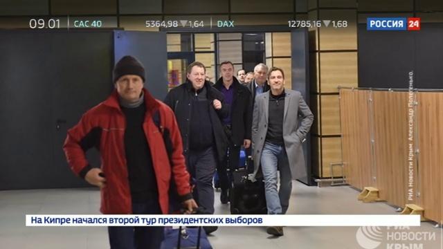 Новости на Россия 24 • Немецкие депутаты приехали в Крым обсуждать отмену санкций