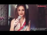 БАСТА - ВЫПУСКНОЙ,МЕДЛЯЧОК (cover by Anastasiya Mokrova),девочка красиво спела кавер,классный,шикарный голос,талант,поёмвсети