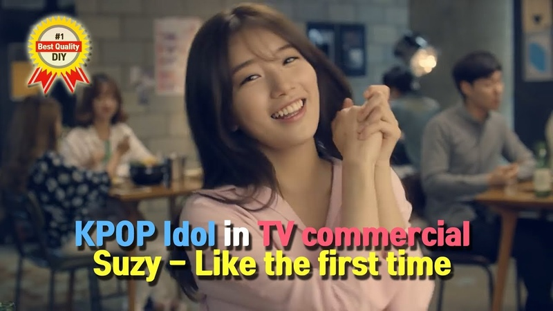 [KPOP TV CF] Suzy Like the first time commercial