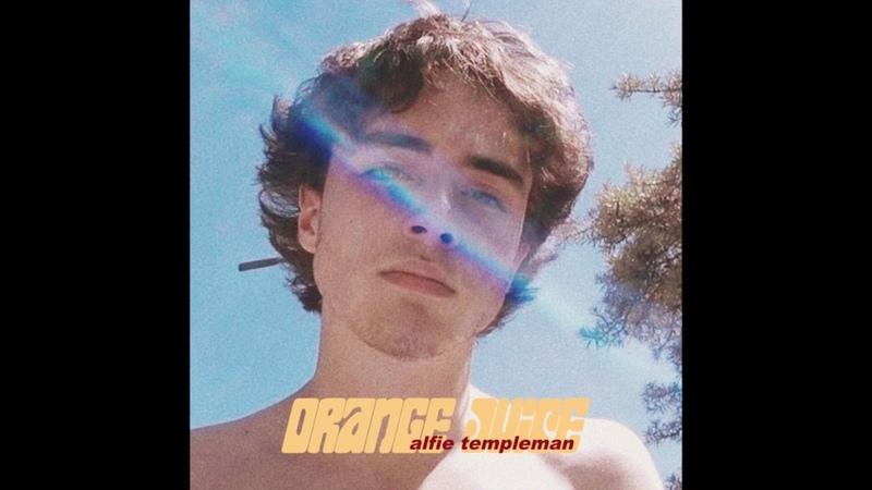 Alfie Templeman - Апельсиновый сок (Но о нем здесь ни слова. Куда ты пропала)