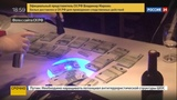 Новости на Россия 24 Кировский губернатор Никита Белых попался на взятке в 24 миллиона