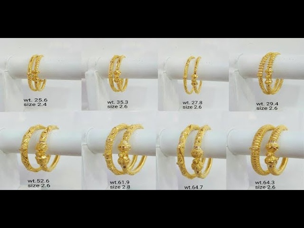 Latest Gold Bengali Screw Fix Bangles Designs With Weight