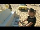 Нячанг пианино солнце море