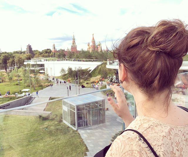Наталия Кондратова | Москва