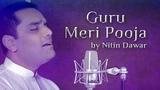 Guru Meri Pooja Tribute to Sri Sri Ravi Shankar Nitin Dawar Art of Living Guru Bhajan