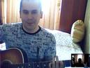 Песня Виктора Цоя под гитару Ночь