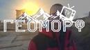 Город геологов Воркутинское гетто 2014 год