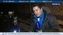 Новости на Россия 24 Трагедия на шахте Северная спасатели готовятся спустить под землю роботов