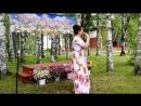 Бабье лето Венера Истоцкая