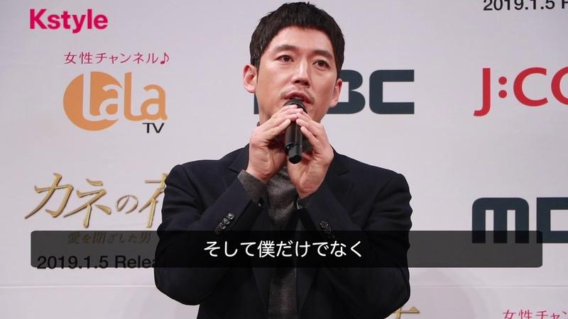 【Kstyle】チャン・ヒョク、主演ドラマ「カネの花~愛を閉ざした男~」の
