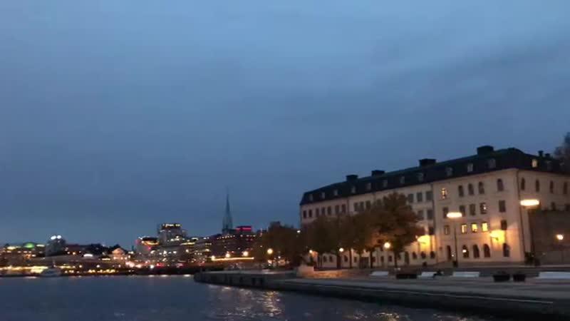Вечерний Стокгольм, у острова Риддархольмен