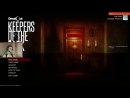 DreadOut: Keepers of The Dark - ужас за дверью (*_*)