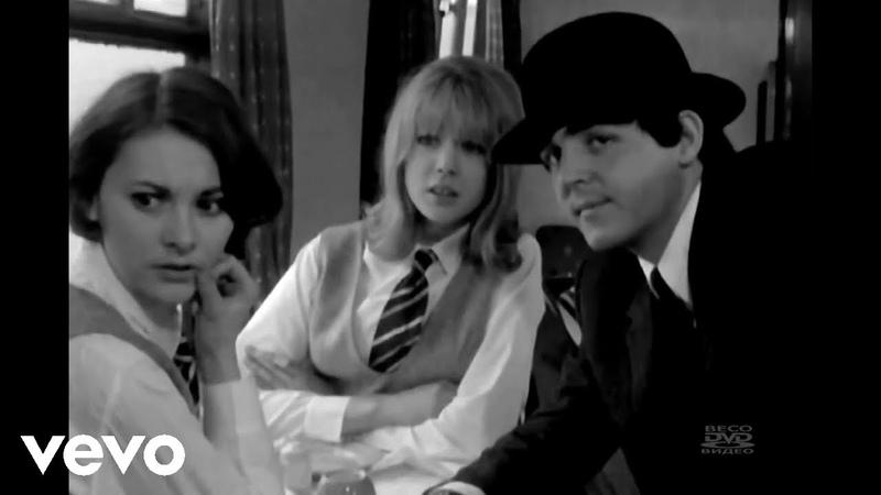 The Beatles - Michelle