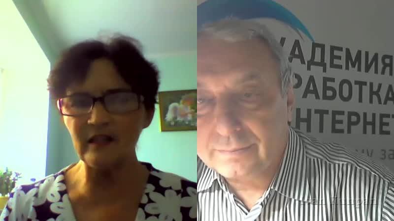 Интервью с Любовью Карасовой