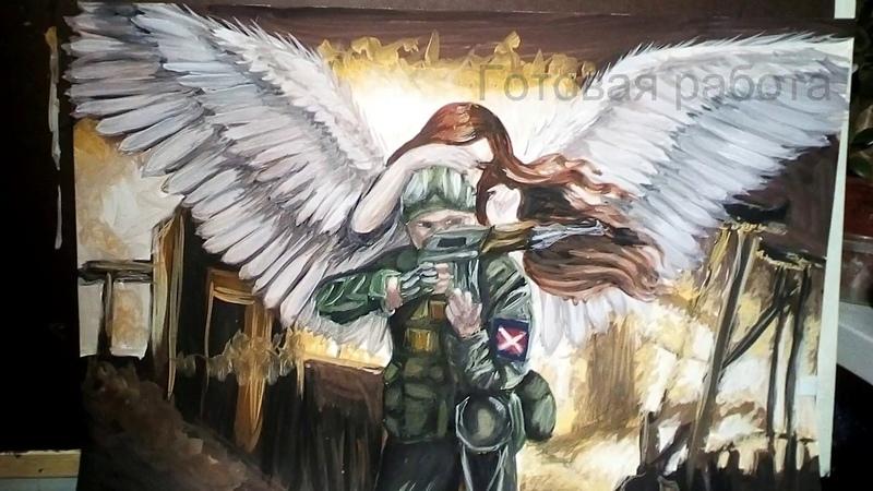 Speedpaint Солдат и Ангел-хранитель(гуашь)