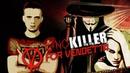 Обзор фильма V значит Вендетта (Диванные анархисты) - KinoKiller