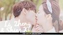 Li Zheng Shiao Xi || I only have one song in my heart.