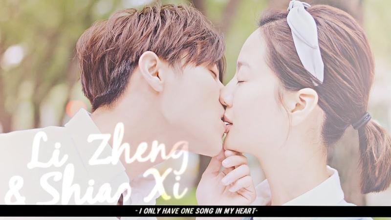 Li Zheng Shiao Xi    I only have one song in my heart.