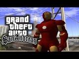 GTA SAN ANDREAS Обзор Мода на Железного Человека