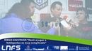 FSVlive| Tercer Tiempo | Diego Giustozzi Venir a jugar a Valdepeñas es muy complicado