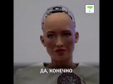 Роботы приходят
