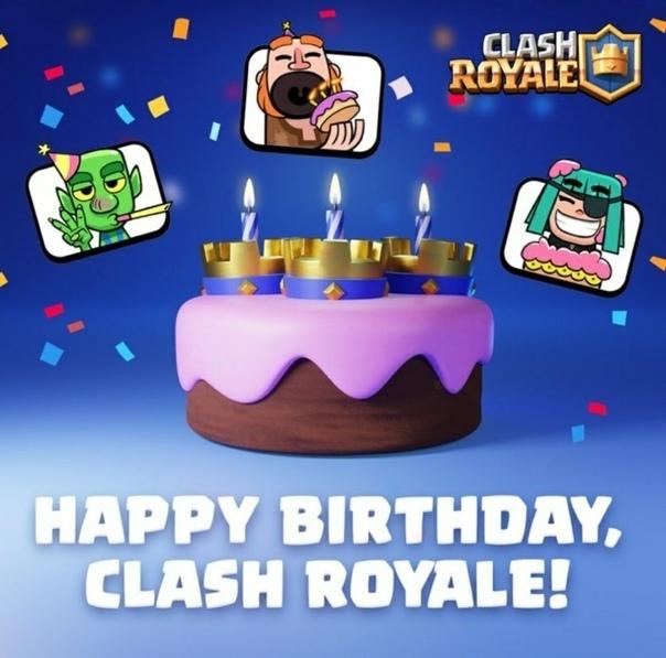 Clash Royalе — 3 гoдa!