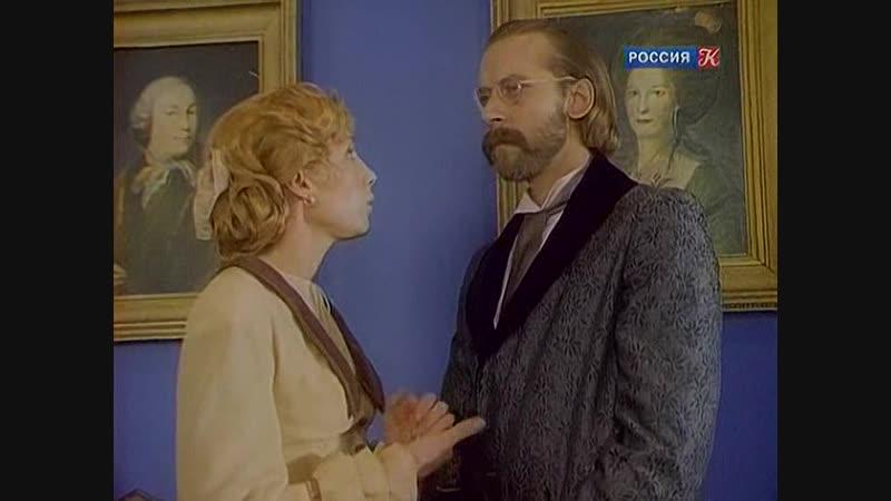 Петербургские тайны.(59 из 60).1998