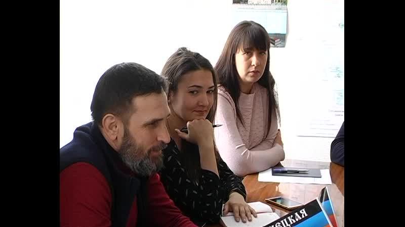 В администрации Старобешевского района состоялся координационный совет по вопросам патриотического воспитания граждан