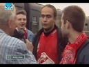 Фанаты Спартака едут на выезд в Киев (1994)