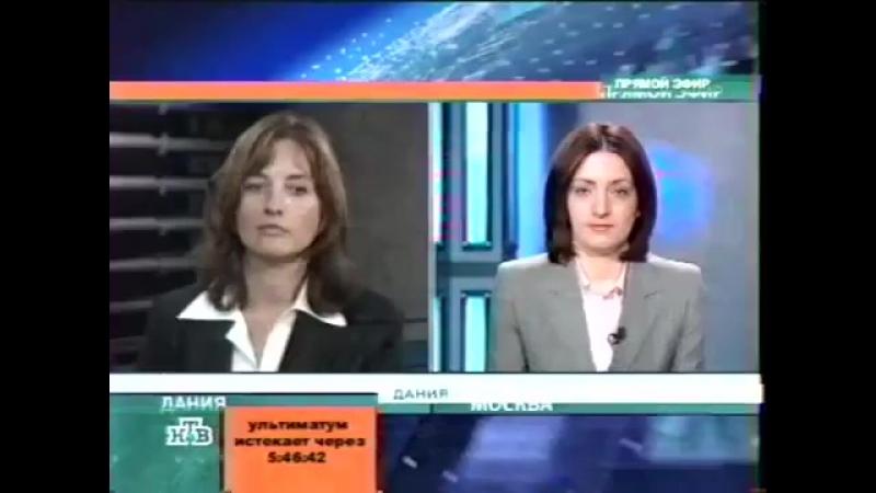 Страна и мир НТВ 19 03 2003