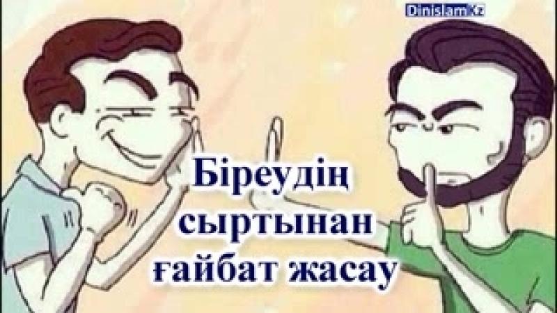 87021257777 ватцап
