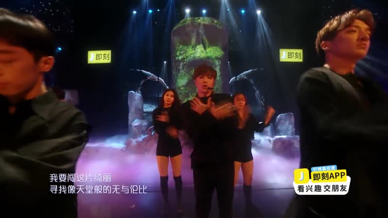 181109 EXO's Lay - NAMANANA @ iQiYi Idol Hits