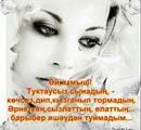 Алсу Газизова-Сруртдинова фото #23