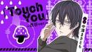 「ヤリチン☆ビッチ部」主題歌「Touch You~鹿谷ver.~」試聴PV