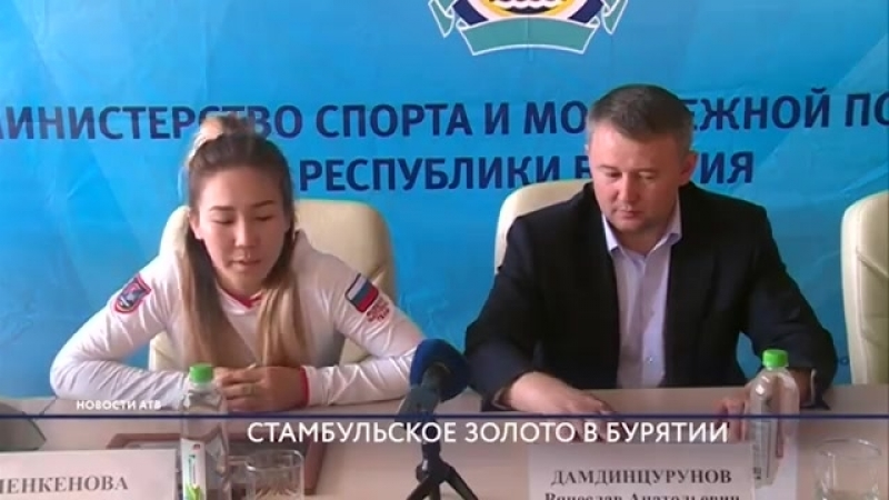 Бурятская спортсменка завоевала золото на Первенстве Европы по вольной борьбе