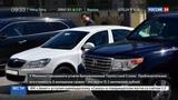 Новости на Россия 24 Вор в законе Гуга угнал внедорожник Саакашвили