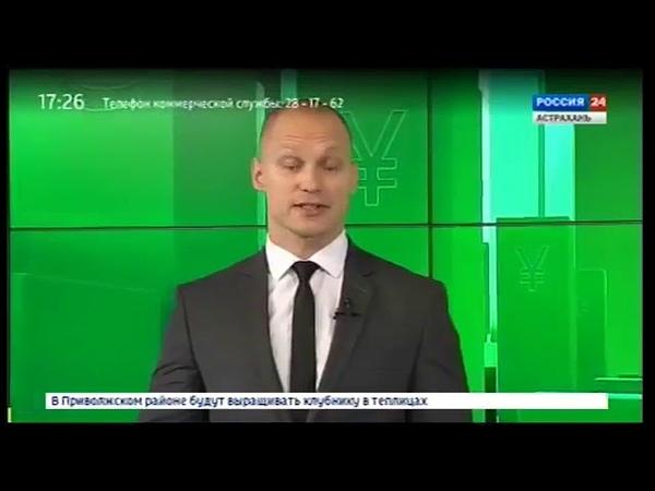 Биржевые торговые роботы. Россия24, Академия Инвестирования DeM WINNER legend.