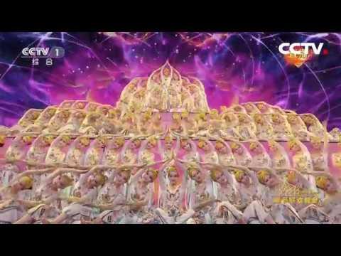 Dance Booming Silk Road | CCTV English