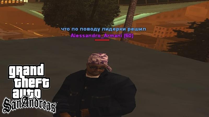 ВОЗВРАЩЕНИЕ ПОТТЕРА НА SAMP-RP 02