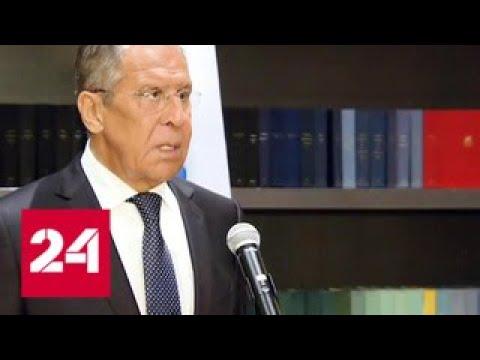 Лавров: не могу себе представить, как можно использовать Талибан в борьбе с ИГ - Россия 24