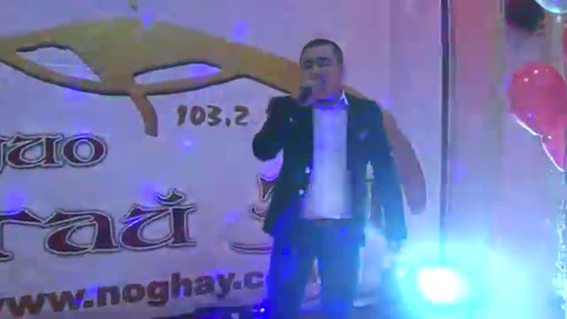 Б зал Алмаз г Терекли Мектеб