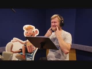 Андрей Рожков озвучивает Глупса в мультфильме «Гурвинек. Волшебная игра»