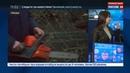 Новости на Россия 24 Шквалистый ветер принес в Москву мартовский холод